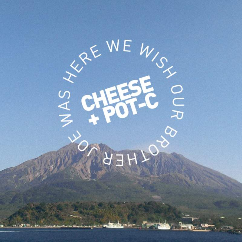 Cheese N Pot-C - We Wish Our Brother Joe Was Here