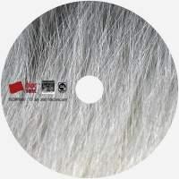 netBloc Vol. 7 Disc