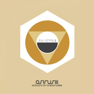 "Cover of ""Osirus III: Autochron Thitarodes"" by Moki Mcfly"