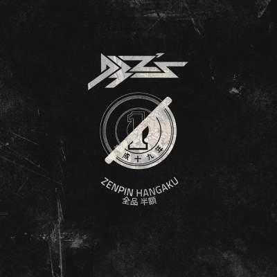 """Cover of """"Zenpin Hangaku"""" by D3Zs"""